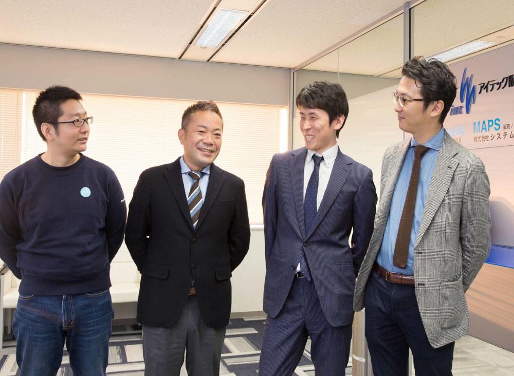 アイテック阪急阪神株式会社 対談